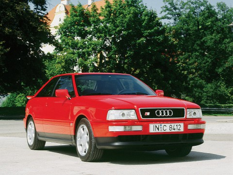 Technical specifications and characteristics for【Audi S2 Coupe】