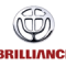 brilliance - logo