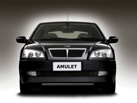 Technical specifications and characteristics for【Chery Amulet (A15)】