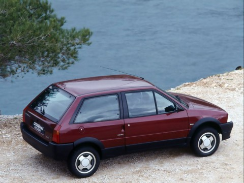 Technical specifications and characteristics for【Citroen AX (ZA-_)】