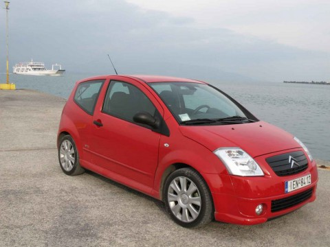 Technical specifications and characteristics for【Citroen C2】
