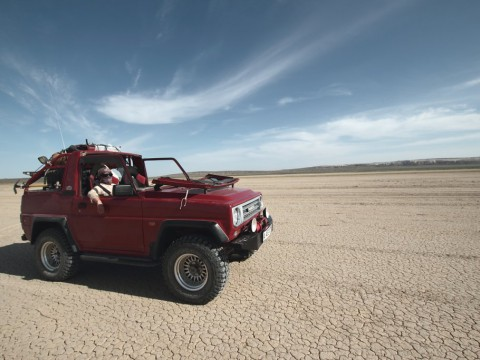 Technical specifications and characteristics for【Daihatsu Rocky Soft Top (F7,F8)】