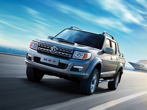 Technical specifications and characteristics for【DongFeng Rich】