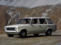 Fiat 124124 Familiare