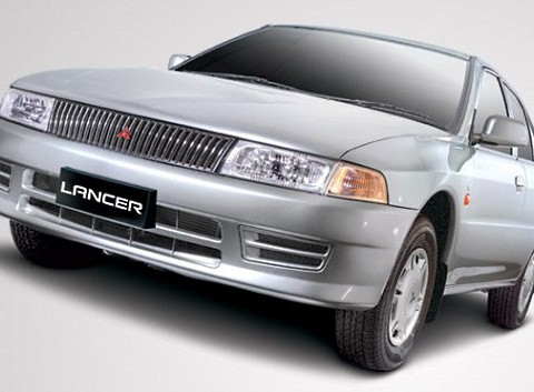 Technical specifications and characteristics for【Hindustan Lancer (CJO)】