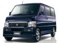 Fiche technique de la voiture et économie de carburant de Honda Vamos
