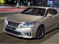 Пълни технически характеристики и разход на гориво за Lexus CT CT 200h 1.8 16V (136 Hp) Hibrid