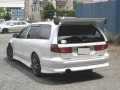 Technical specifications and characteristics for【Mitsubishi Legnum (EAO)】