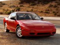 Technical specifications and characteristics for【Nissan 240SX】