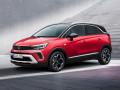 Технические характеристики автомобиля и расход топлива Opel Crossland X