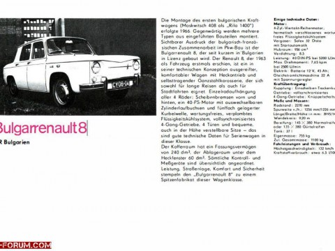 Technical specifications and characteristics for【Renault 8 Bulgarrenault】