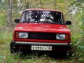 VAZ (Lada) 2105 21051 1.2 (64 Hp) full technical specifications and fuel consumption
