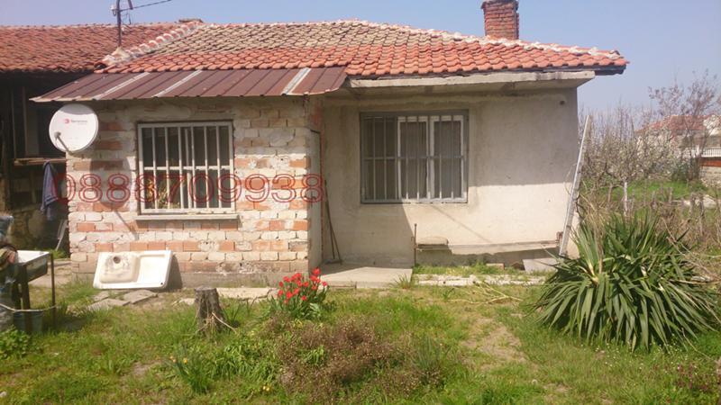Продава КЪЩА, с. Болярино, област Пловдив