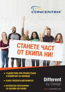 Concentrix Services Bulgaria EOOD[8]— Zaplata.bg