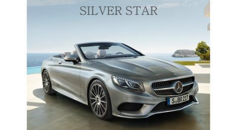 Silver Star Retail[1]— Zaplata.bg