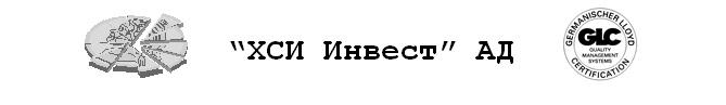 ХСИ ИНВЕСТ АД