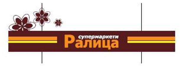 КИРКОВ 2000 ООД
