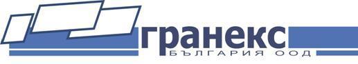 Гранекс България ООД