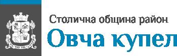 СО - район Овча купел