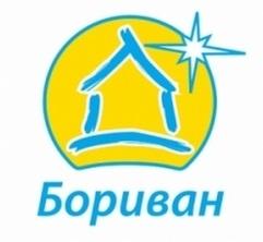 БОРИВАН ООД