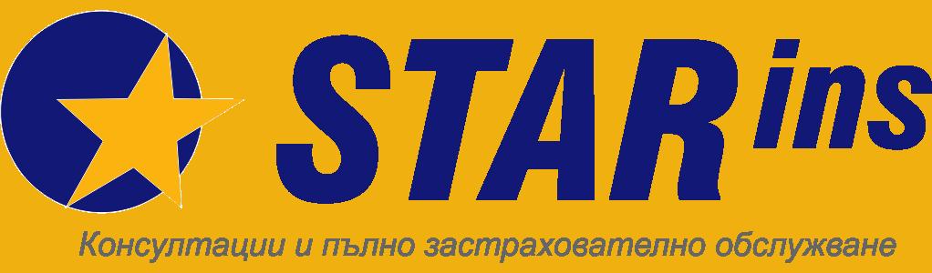 Стар Инс Застрахователен Брокер ООД