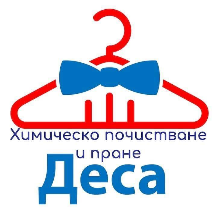 ДЕСА - ПЕТРОВ С-ИЕ СД