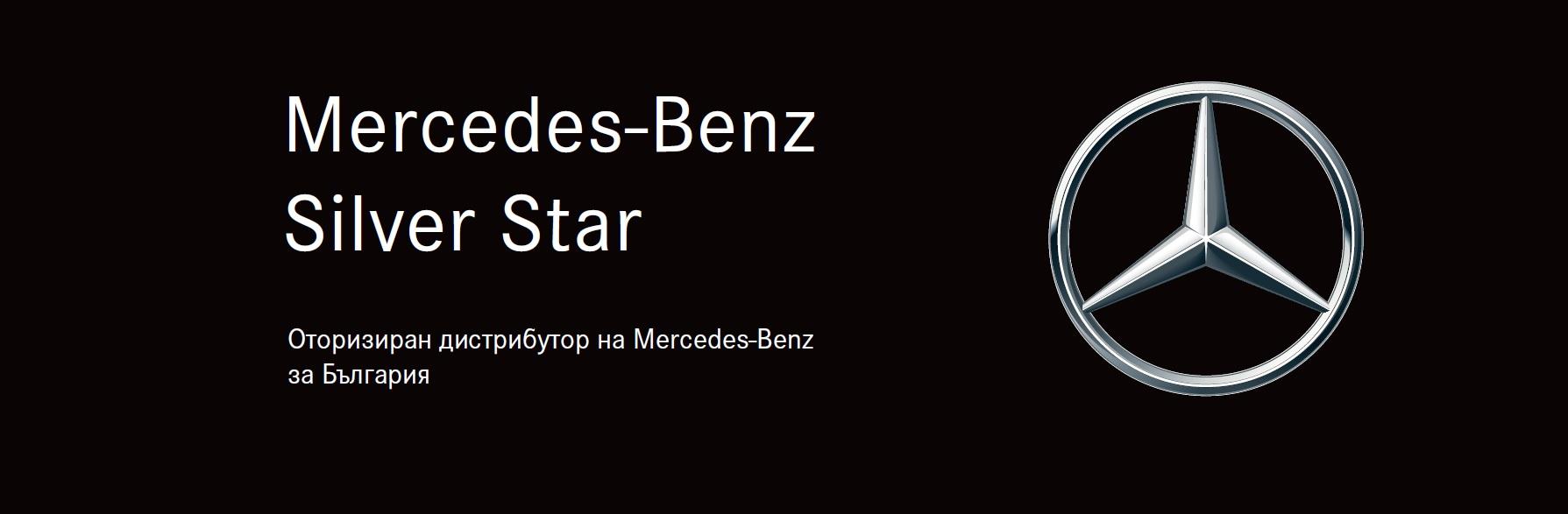 Silver Star Retail