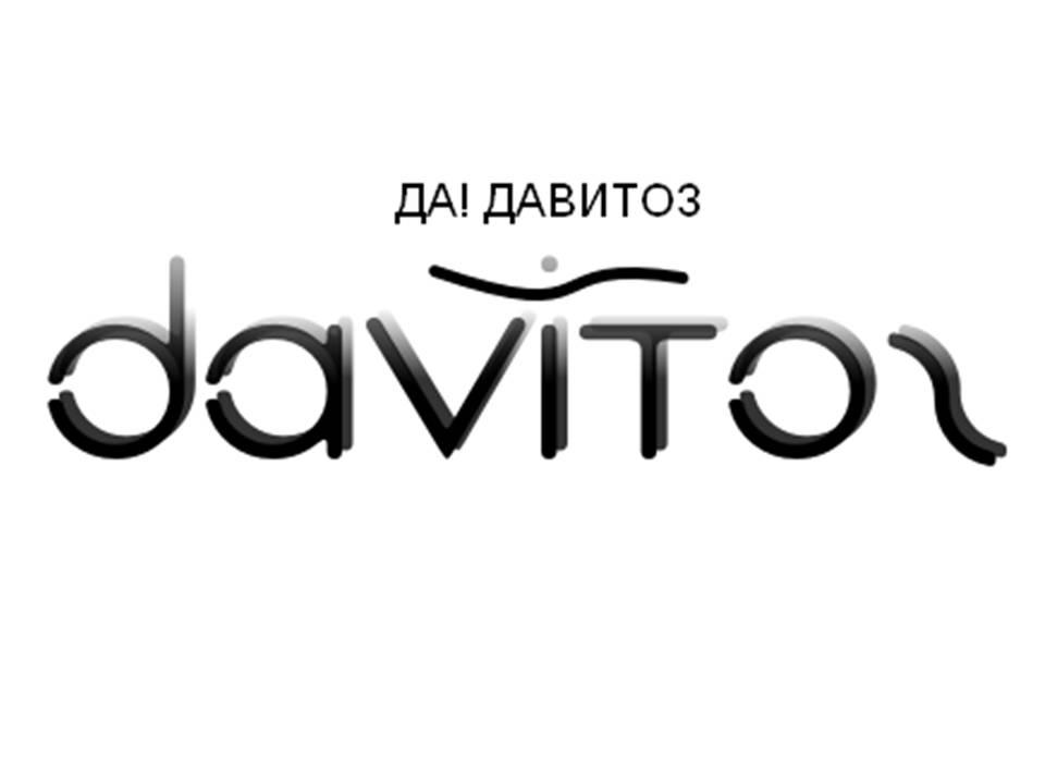 Давитоз ООД