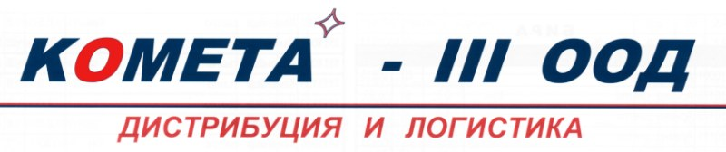 КОМЕТА-ІІІ ООД