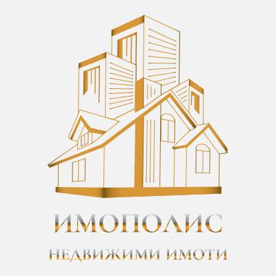 Имополис ЕООД