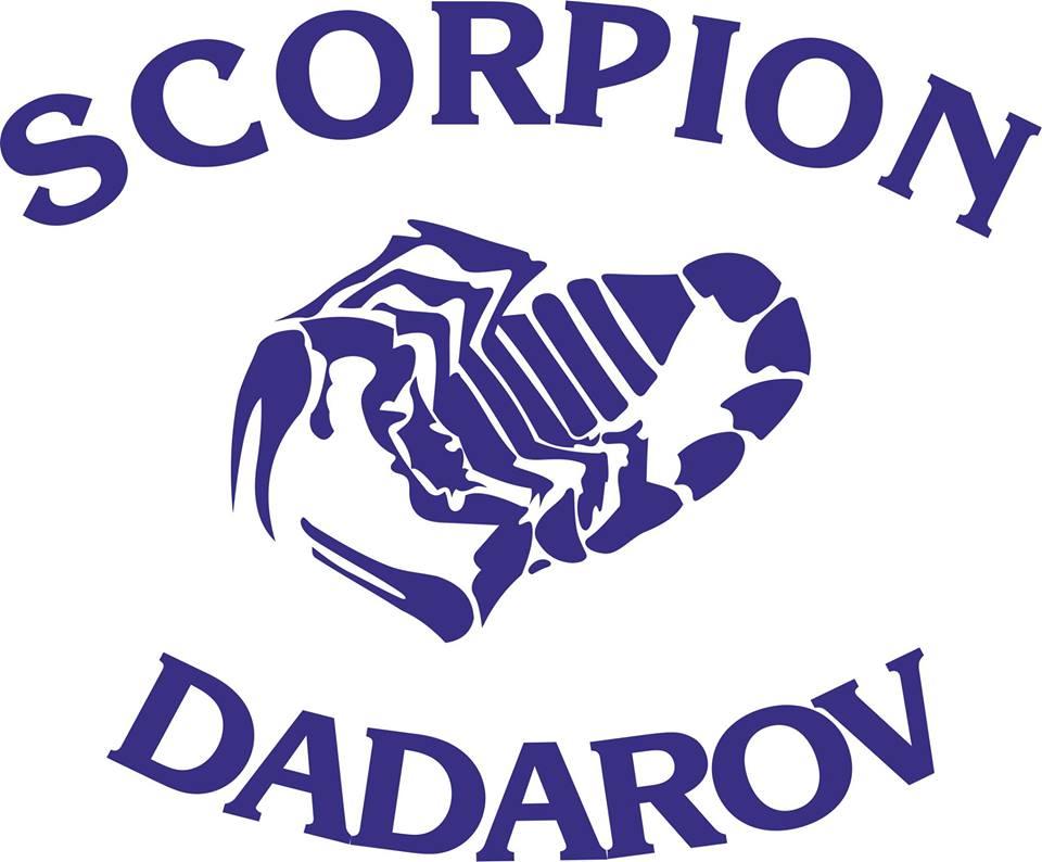 Скорпион - Дадаров ЕООД