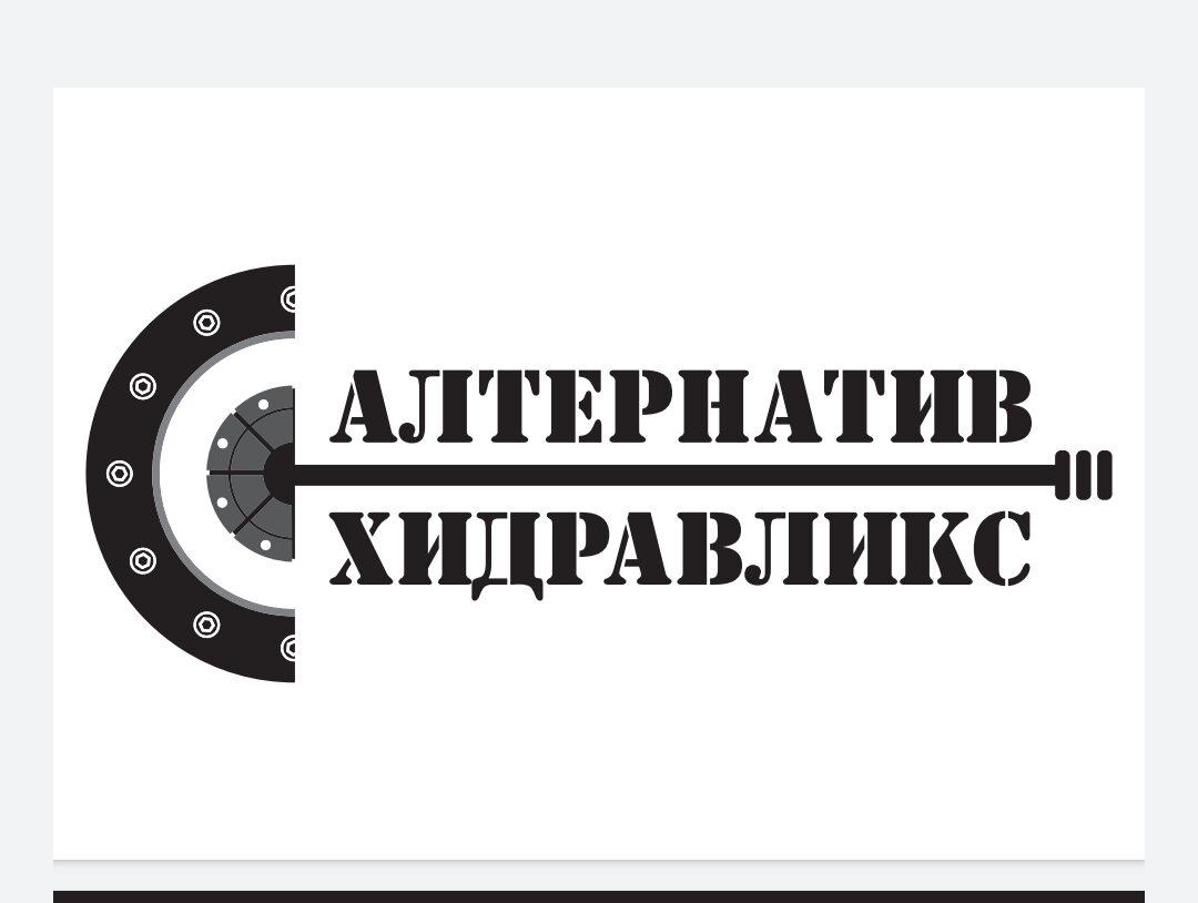 ИНГИГРУП ООД
