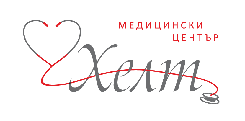 Медицински център ХЕЛТ ЕООД