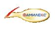 ФАМИЛЕКС ООД