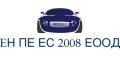 ЕН ПЕ ЕС - 2008 ЕООД