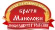 ДЖЕРОНИМО КОМЕРС ВАРНА ООД